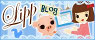 LIPP Blogはこちら!